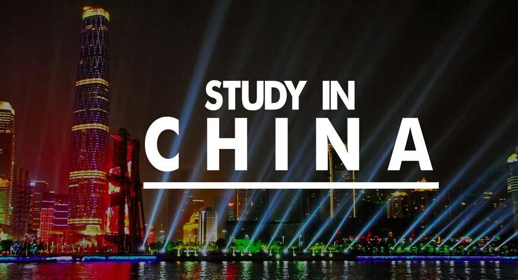 study-in-china